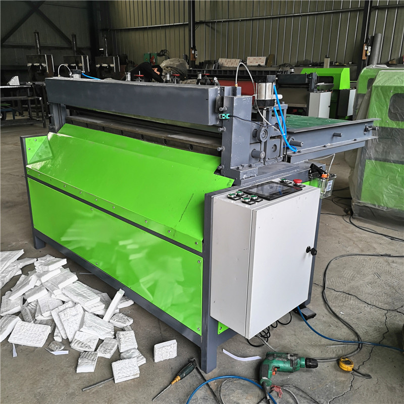 CNC Rubber Slitting and Cutting All In One Machine